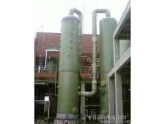华强酸雾净化塔 废气酸雾净化塔 空气酸雾净化塔 pvc酸雾净化塔