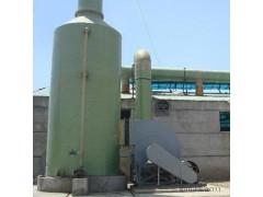 供应酸雾净化塔   玻璃钢净化塔  净化塔生产厂家