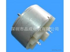 深圳品成RF-500自动喷香机马达 空气清新机微型直流电机 纯铜线电机