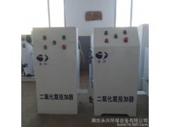 厂家热销 张家界永兴环保设备 二氧化氯投加器  杀菌消毒设备
