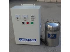 (明睿)MRWTS-2A水箱自洁消毒设备 水杀菌消毒设备   价格合理  厂家供货
