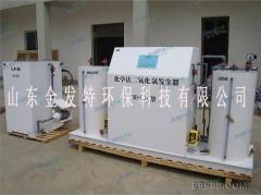 金发特JXDL二氧化氯发生器  消毒设备  使用寿命长