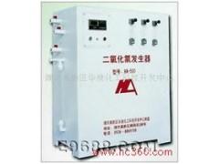供应 消毒设备 HA二氧化氯发生器