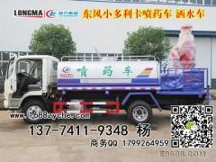 龙海市雾炮机价格生产厂家喷药设备