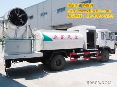 垃圾场粉尘治理专用洒水抑尘车|宝清县90米高塔式除尘降霾雾炮喷药设备