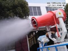 换尘喷雾机|25米降尘喷雾专用雾炮喷药设备|南澳县12方洒水车