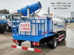 远程遥控雾炮|90米东风喷雾炮抑尘车喷药设备|福贡县6吨工程用洒水车