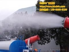 喷药设备|60米专业喷雾机|丰镇市雾炮洒水厂家车价格现车报价