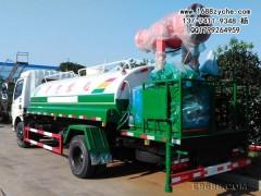 远射程除尘雾炮|70米自走式喷杆喷雾机喷药设备|三明市20方水罐车