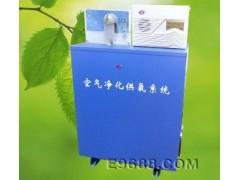 供应海南汇康供氧新风净化系统 分体式制氧机 办公室必备