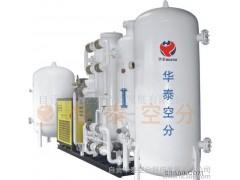 四川华泰PSA制氧、四川制氧机/变压吸附制氧机、工业制氧机、