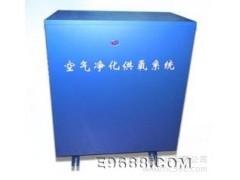 供应杭州汇康供氧新风净化系统 分体式制氧机 办公室必备