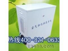 汇康SY-09-50L供氧新风净化系统 分体式制氧机 供氧机 办公室家用氧气机 必备