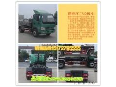大量供应6方,7方,8方,9方,10方挂桶式环卫垃圾车,压缩式环卫垃圾车,摆臂式环卫垃圾车价格最优