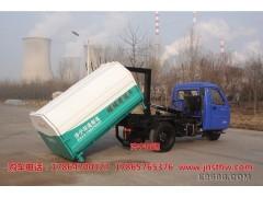 环保型勾臂式垃圾车,垃圾清运三轮,时风3.5吨环卫垃圾车