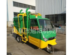 旭阳 1000 全封闭电动保洁车 环卫垃圾车 节能环保 经久耐用 厂家供应