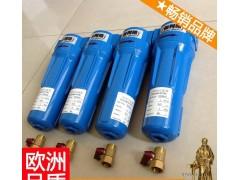 精密过滤膜 压缩空气过滤装置 5微米精密过滤器 零售新
