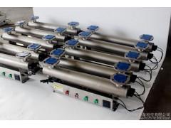 UV-UVC-300氧化还原、紫外线消毒装置  市政污水处理设备 养殖水处理设备