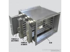 江苏紫外光解氧化还原净化装置哪家好 光解氧化油烟净化设备价格优