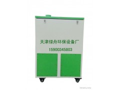 绿舟氧化还原净化装置1
