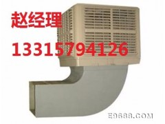 电子机箱厂车间降温排风设备 电子机箱厂车间通风换热装置