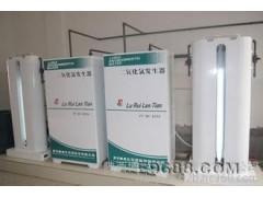 氧化还原净化装置本净化塔适合于多种有害废气的治理设备。它不仅适用范围广,而且净化效率高(h95%),设备阻力低(400