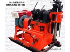 重庆岩芯钻机和物探钻机杆钻机邢台厂家价格
