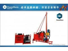 四川钻神SDZ-50型小型轻便山地钻机,石油物探钻机