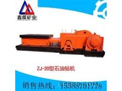 供应ZJ-20型石油钻机