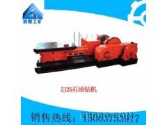 ZJ25A石油钻机  质量优良 自产直销 专业设计