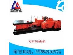 供应ZJ25石油钻机