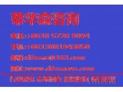 2014-2020年中国压裂酸化设备行业市场竞争策略及前景预测分析报告
