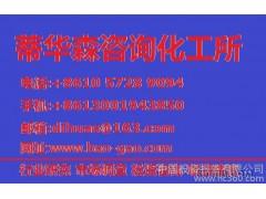 2014-2020年 压裂酸化设备 行业咨询报告
