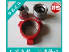 【厂家直供】不锈钢由壬 304由壬 钻采设备用高压由壬
