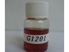 复合高效酸化 缓蚀剂 PR-G1201 针对酸化压裂设备及井