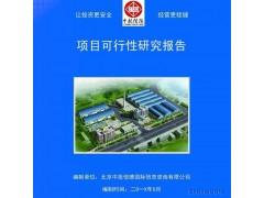油气田地质勘探录井设备产业化研发生产基项目可行性研究报告
