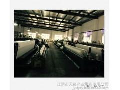 供应  天裕牌  苏尔寿片梭织机,门幅4.6米   机织土工布  土工布