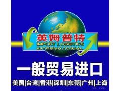 进口报关|喷水织机 联合机香港深圳进口报关代理,旧机电备案
