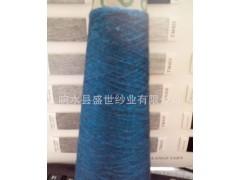厂销高品质环锭纺针织大圆机用棉涤32支真假ab纱,欢迎咨询