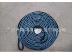 10TT5牙带 PU聚氨酯针织大圆机同步带 纺织机械皮带