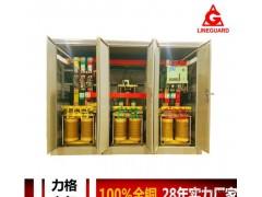 广州深圳东莞1000KW三相大功率全自动稳压器 电脑横机sbw稳压器