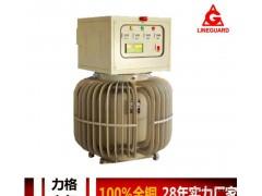 热卖直销稳压器全自动三相稳压器300KVA全自动电脑横机稳压器