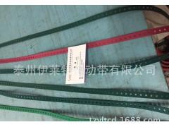 【直销】大圆机/小圆机冲孔带,仿进口双面墨绿,片基打孔带