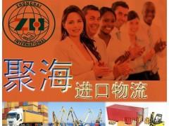 台湾織帽子與圍巾機出口海运大陆ECFA进口报关代理