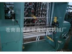 益鑫机械围巾机