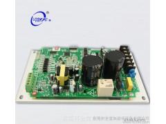 DFL-HJ06单板模拟量型手套机专用变频器兼容亚泰版专用变频器
