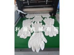 东莞厂商生产 无纺布手套机 擦拭布手套机生产专家
