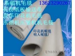 面料缩水机 服装面料缩水机 布料缩水定型机 针织预缩机  |