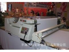 华东地区 全新验布机 拉布机  松布机  卷布机 预缩机