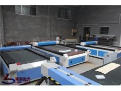 北京裁剪机裁布机断布机价格上海激光裁剪机沙发全自动智能裁剪机